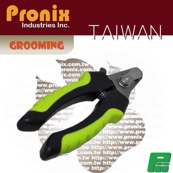 Pet Nail trimmer clipper